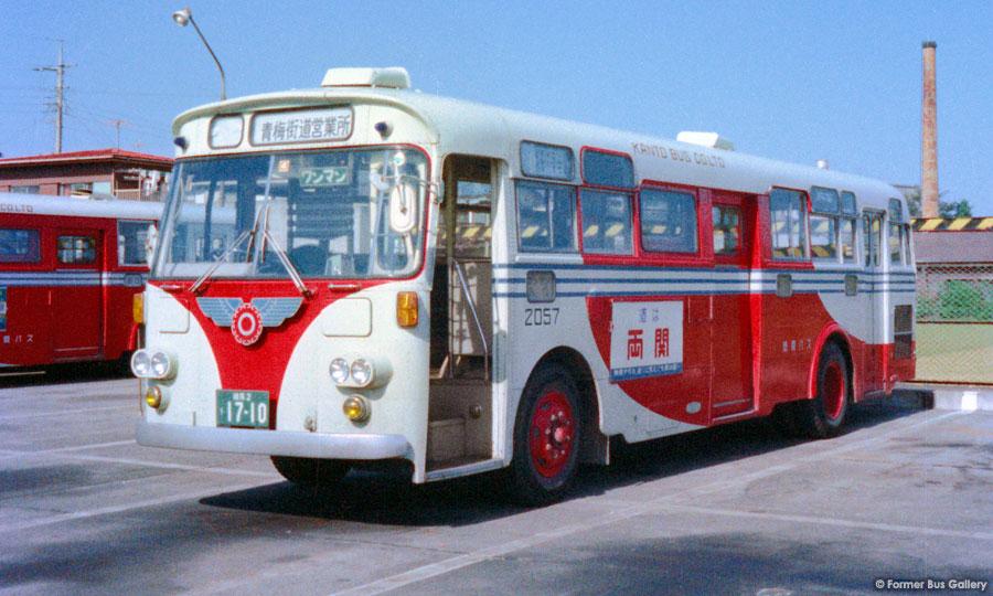 関東バス   Former Bus Gallery ...